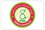 8thcup
