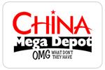 chinamegadepot