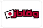 jblog